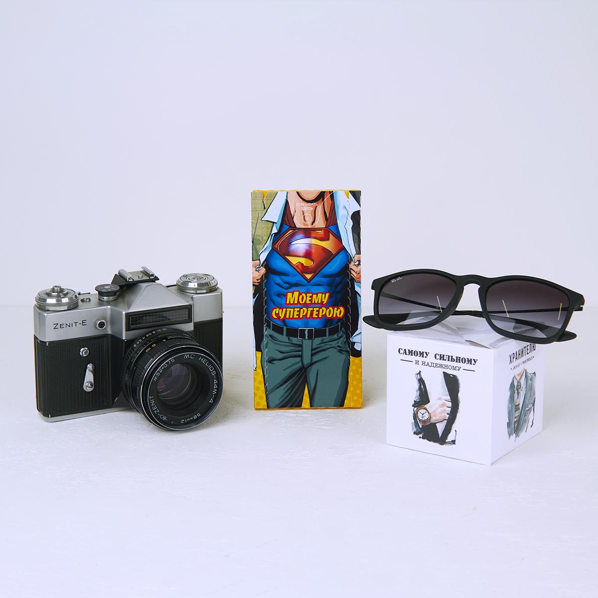 Бум-открытка - Моему Супергерою