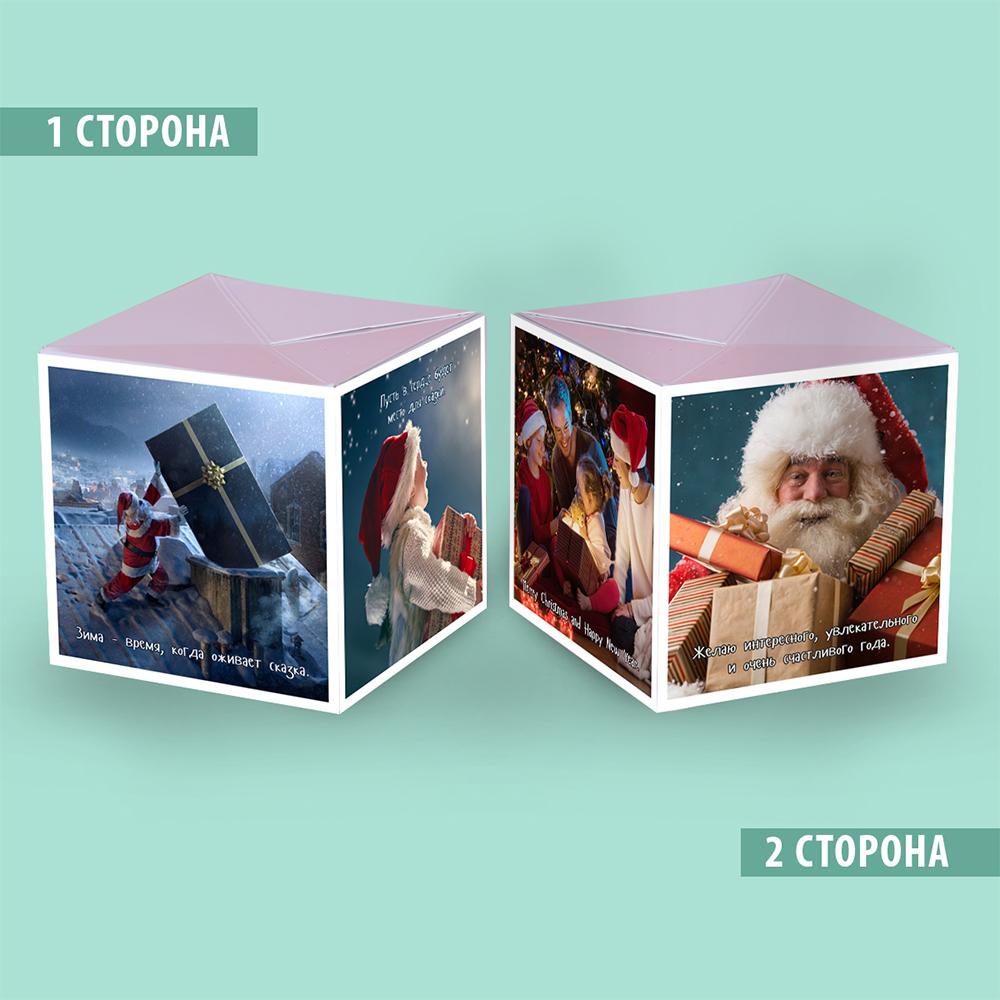 Бум-открытка - Праздник к нам приходит