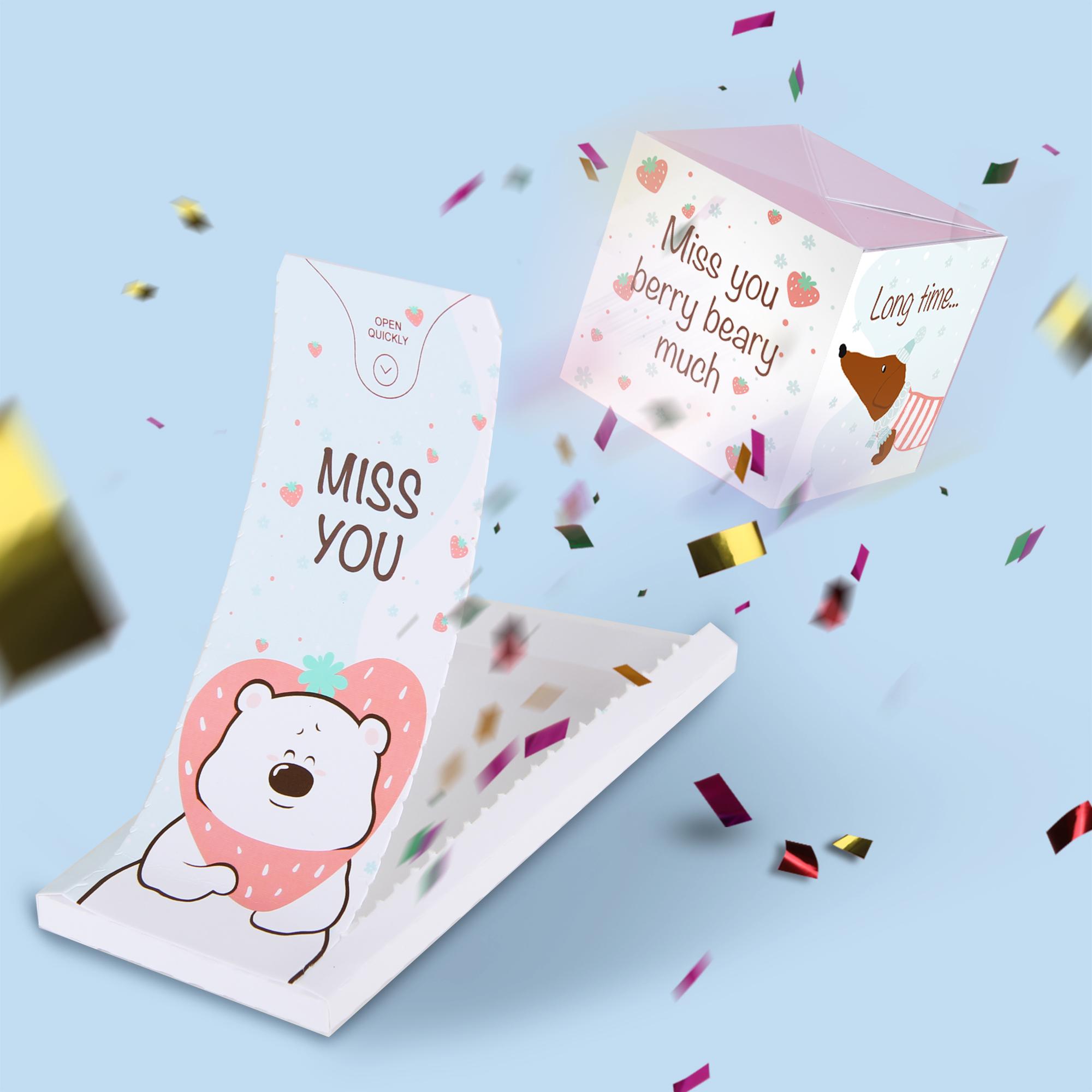 Boom card - Miss you