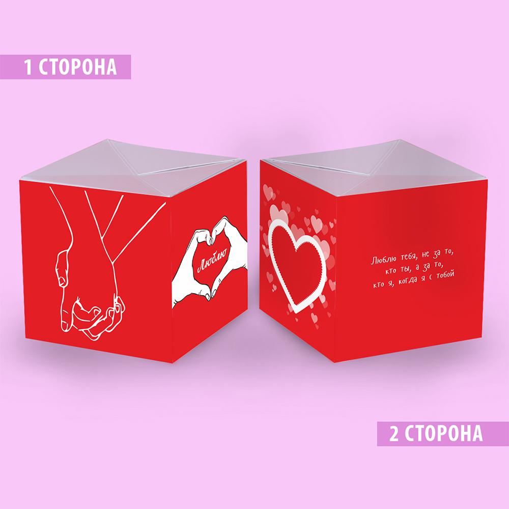 Бум-открытка - I Love You