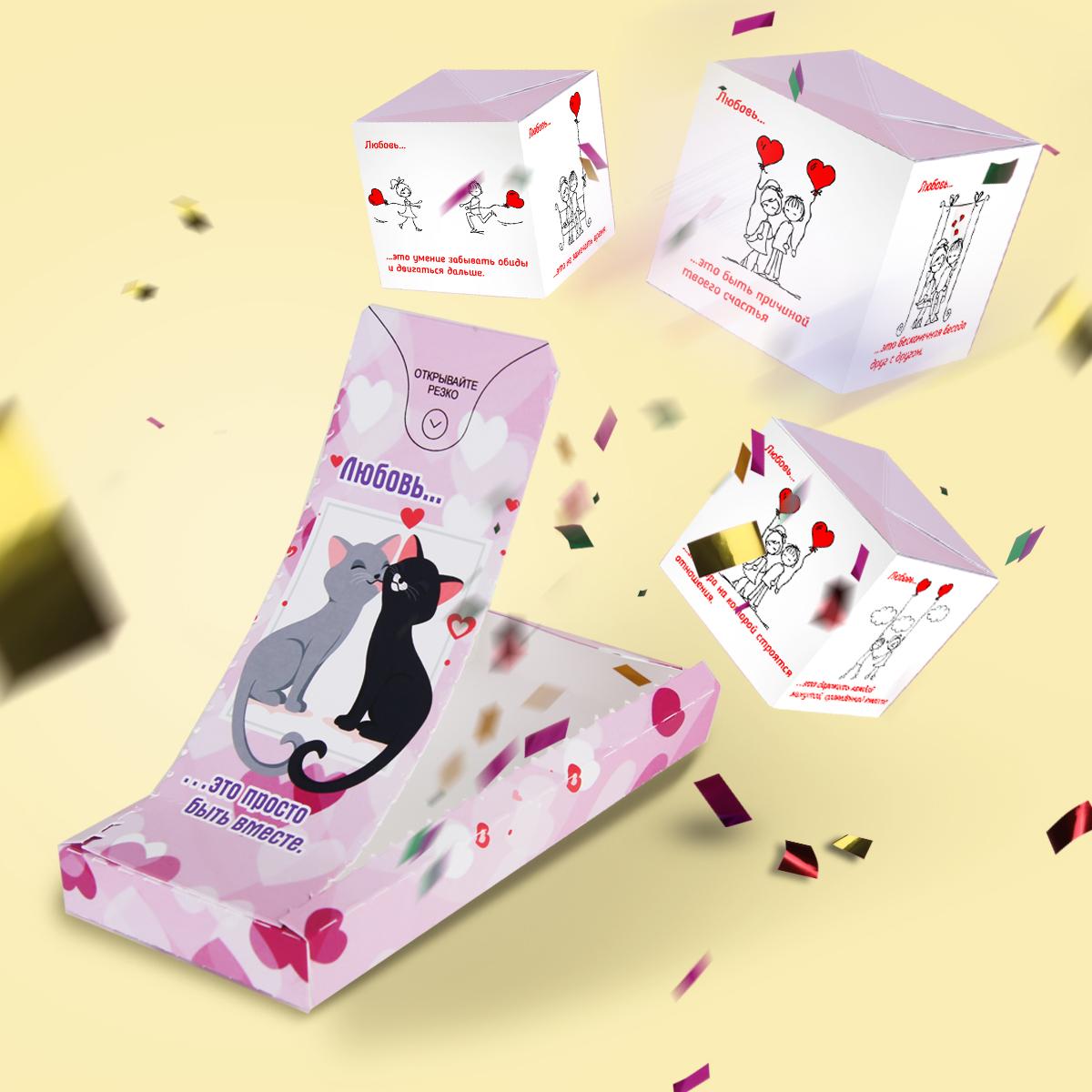 Бум-открытка - Любовь это... (3 кубика) фото
