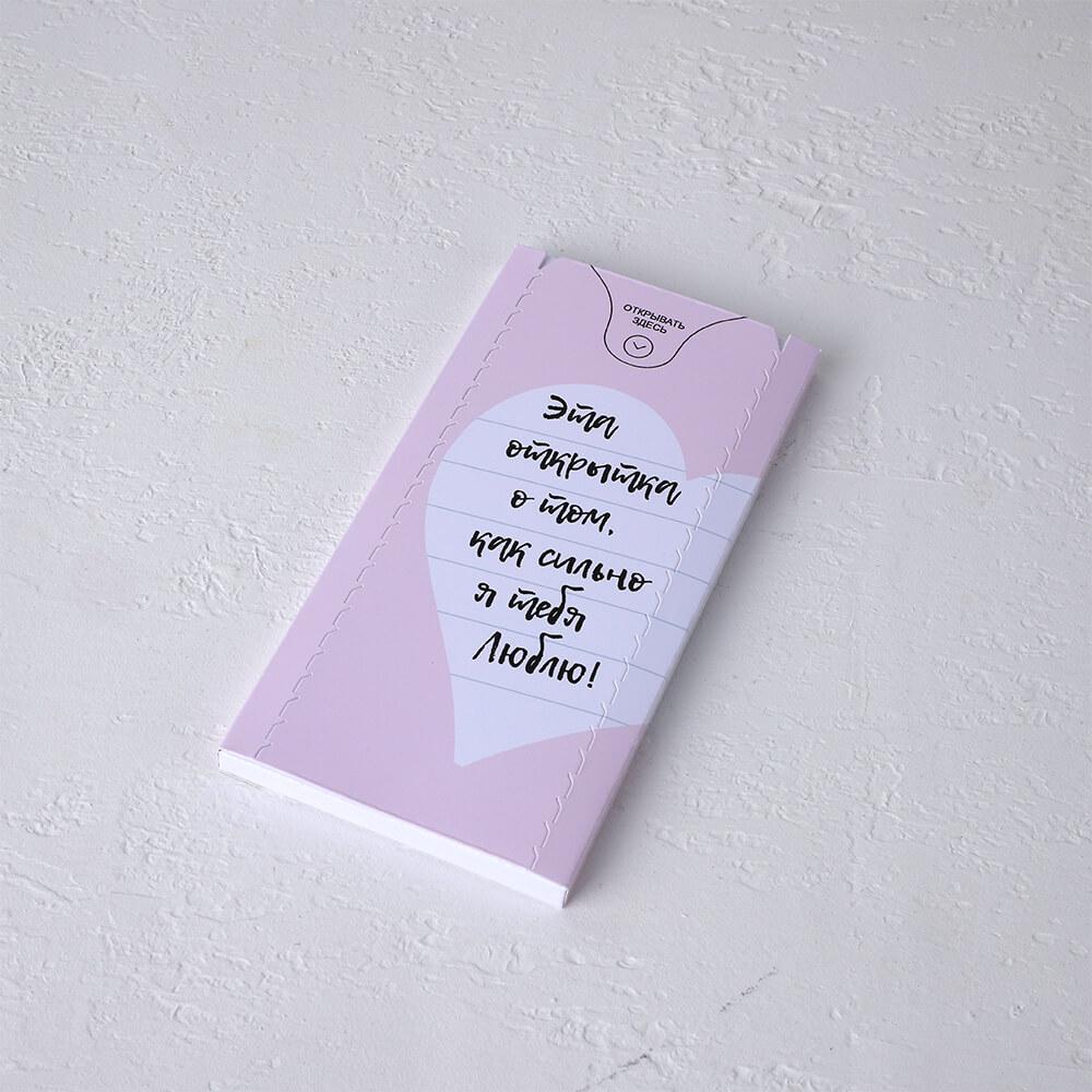 Бум-открытка - Это открытка о том...