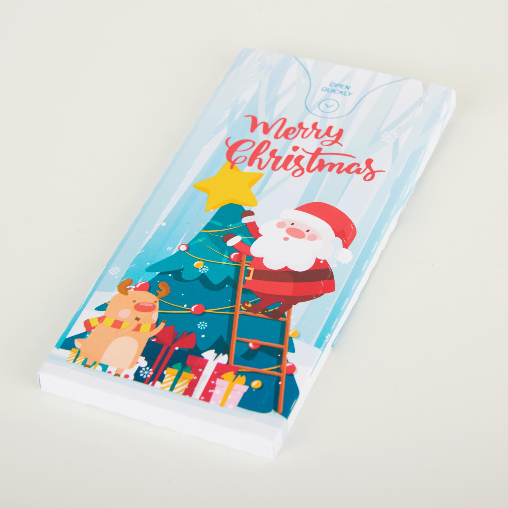 Boom card - Christmas