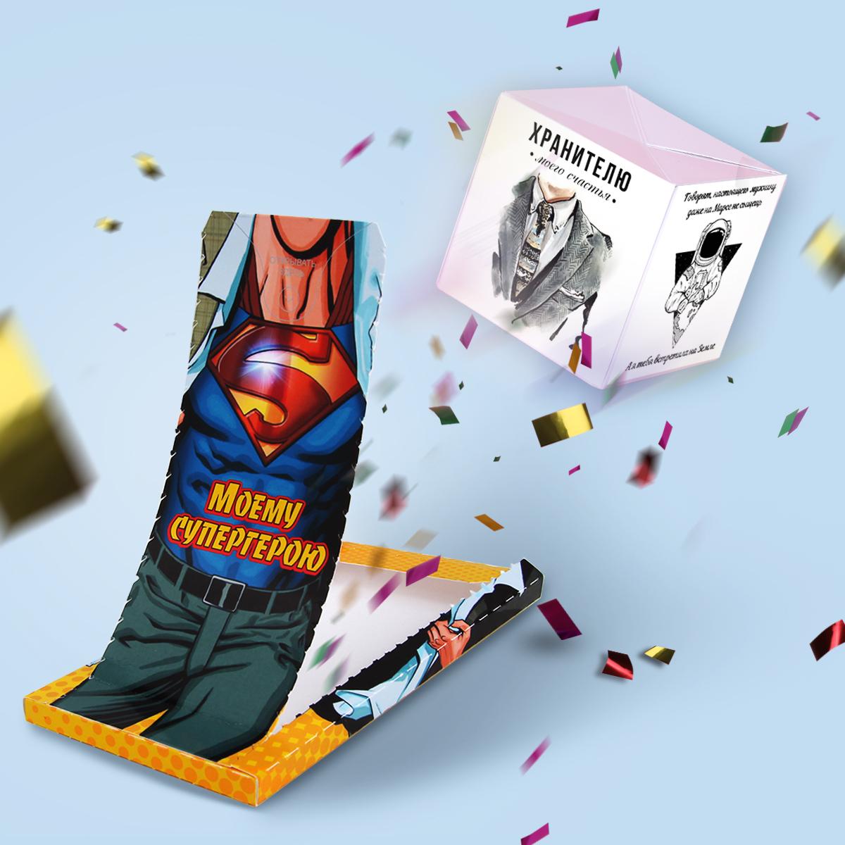Бум-открытка - Моему Супергерою фото