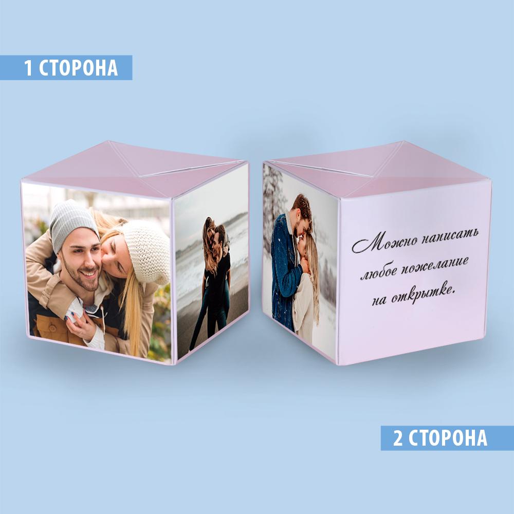 Бум-открытка с фото -