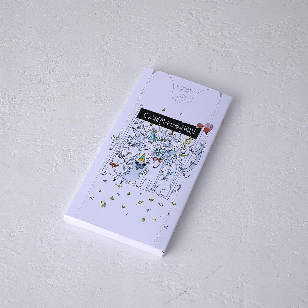 Бум-открытка - С Днём Рождения!