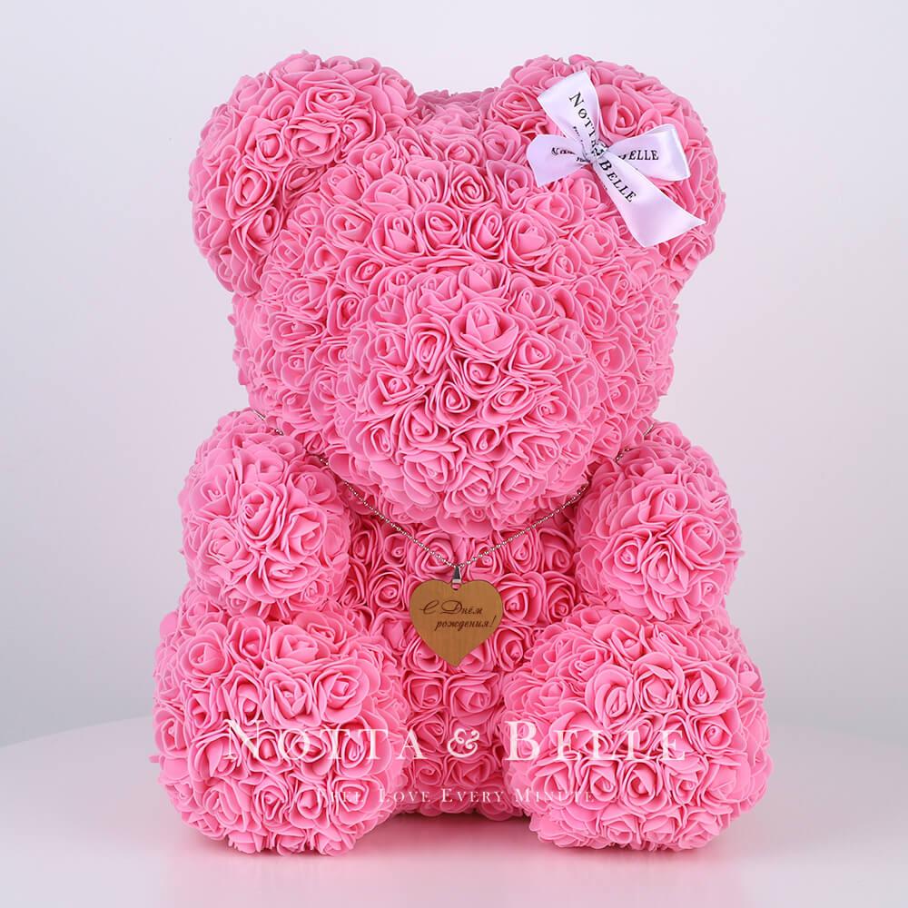 Гравировка для мишки из роз «С Днём рождения!»