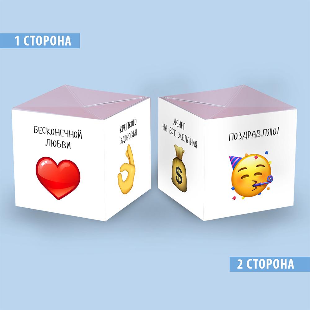 Бум-открытка - С ДР