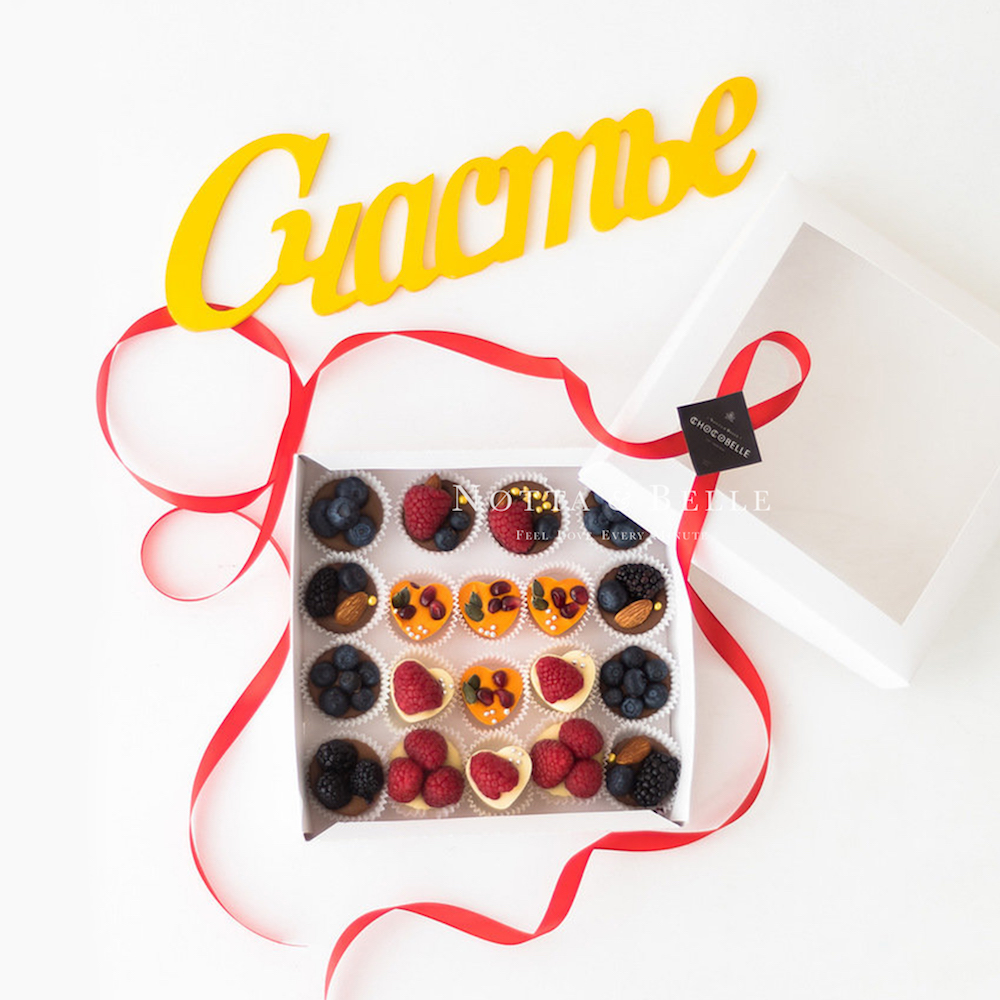 Ягоды в шоколаде - Ассорти из 20 конфет